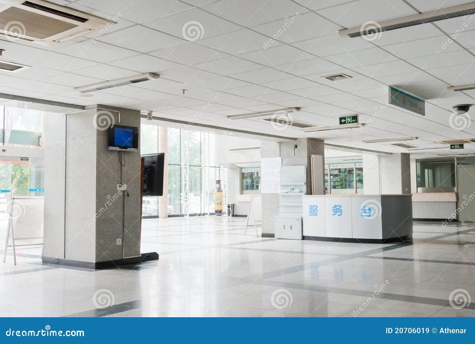 intrieur de couloir lintrieur dun hpital moderne images libres de droits - Hapital Moderne