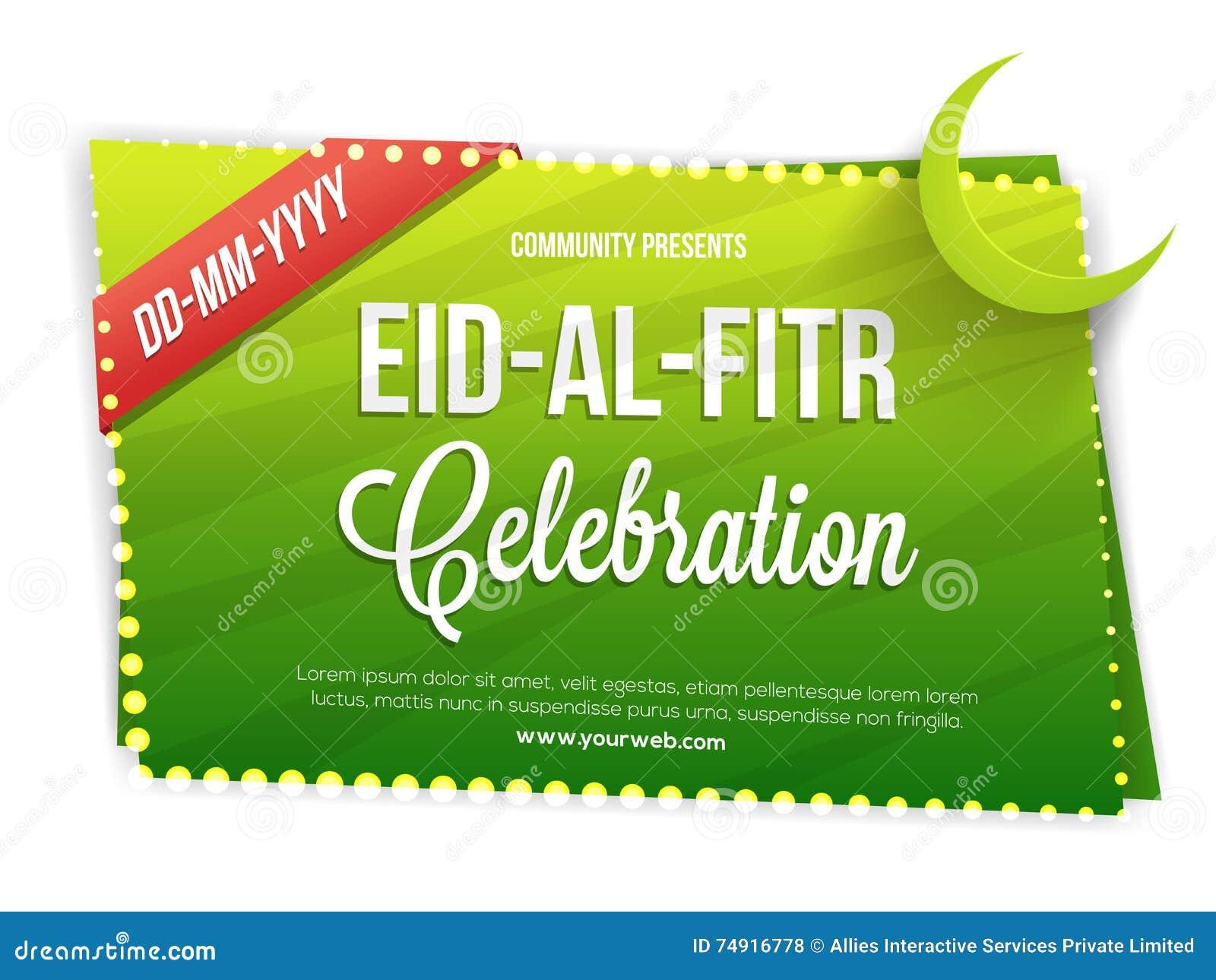Invitation Card For Eid Al Fitr Celebration Stock Illustration
