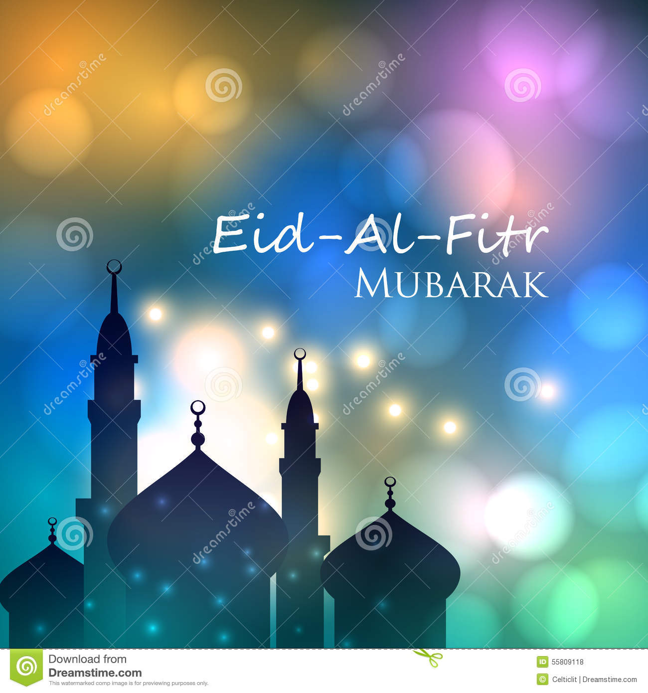 Invitation Card For Muslim Festival Eid Al Fitr Stock Vector