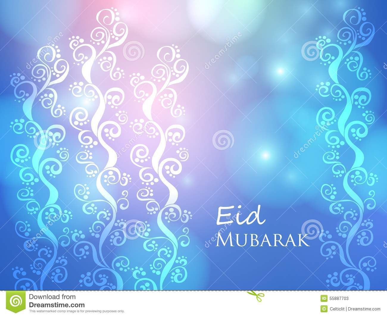 Invitation card for muslim festival eid mubarak stock vector invitation card for muslim festival eid mubarak stopboris Image collections