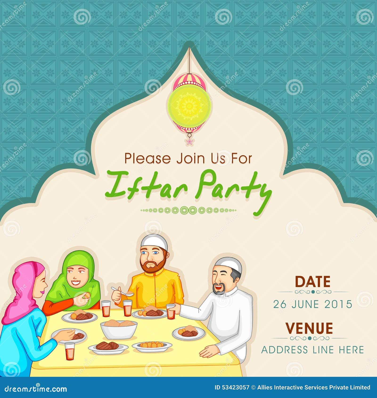 Ramadan Iftar Stock Illustrations – 2,523 Ramadan Iftar Stock ... for Ramadan Iftar Clipart  545xkb