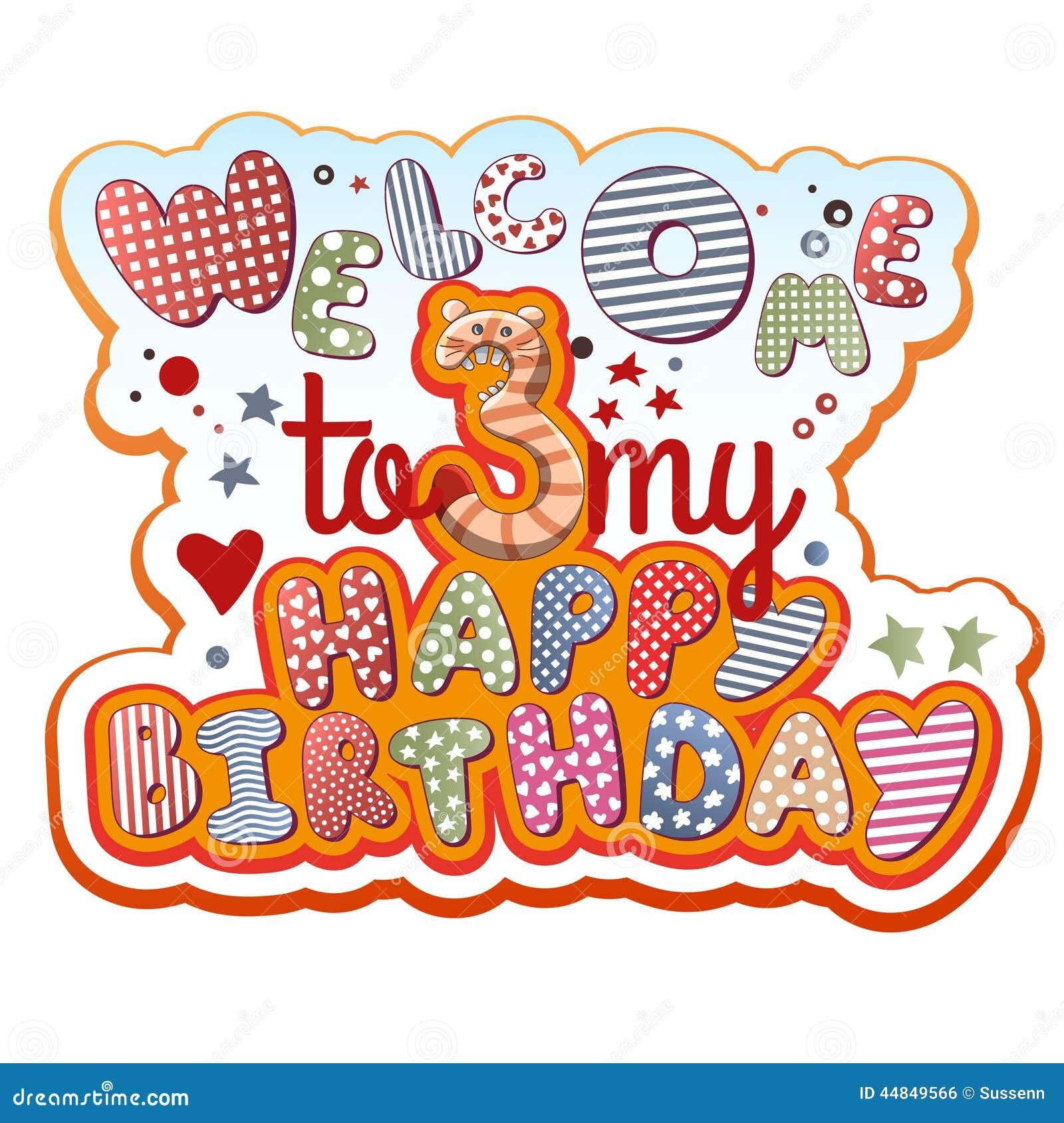 Molto Invito di compleanno illustrazione vettoriale. Immagine di  ZO81