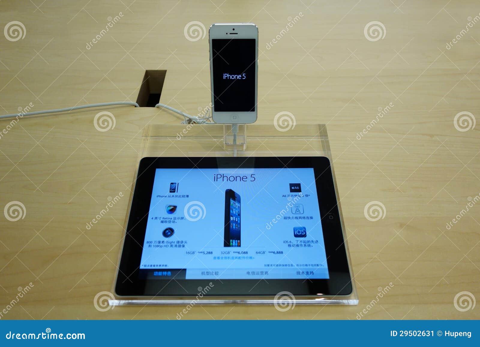 Iphone5 in appeldetailhandel