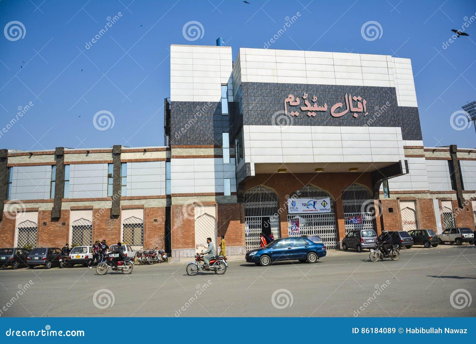 Iqbal Stadium Faisalabad