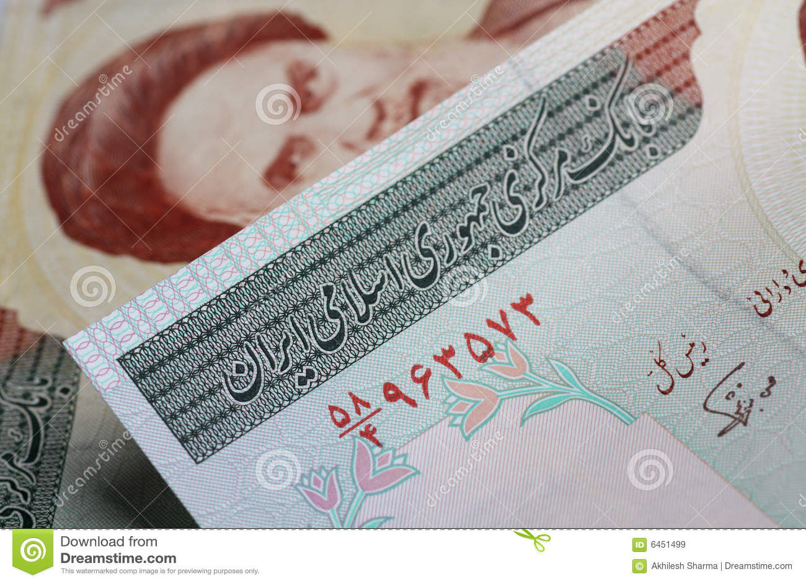 Irańczyk waluty