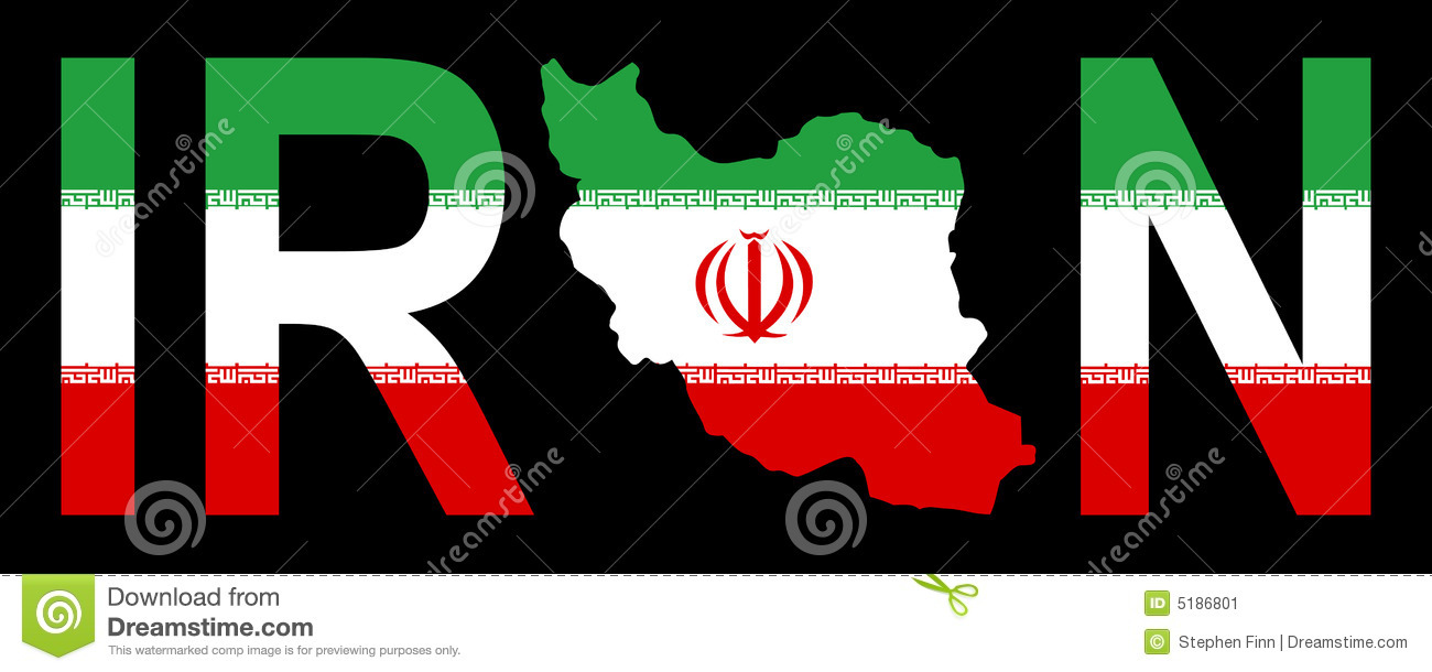 Iran With Map On Flag Stock Vector Illustration Of Silhouette 5186801