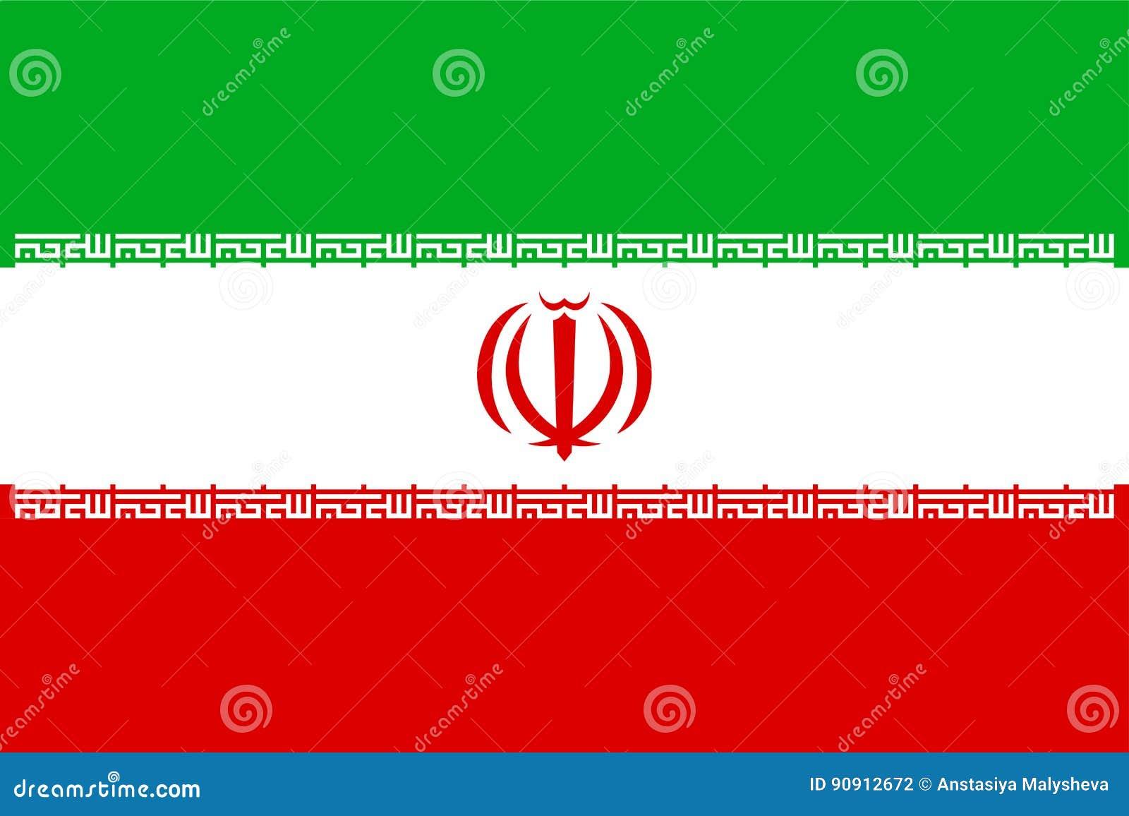Iran National Flag Vector Illustration Stock Vector Illustration