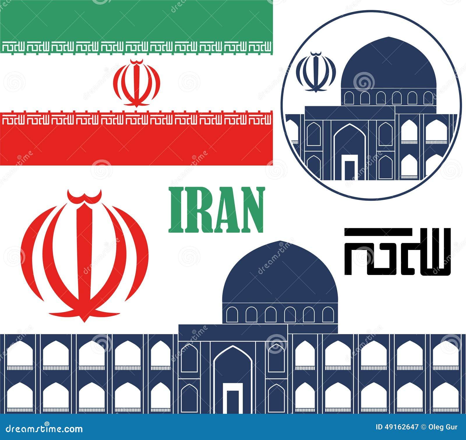 Léopard de graphiques vectoriels | Télécharger des ... |Iranian Cheetah Vector