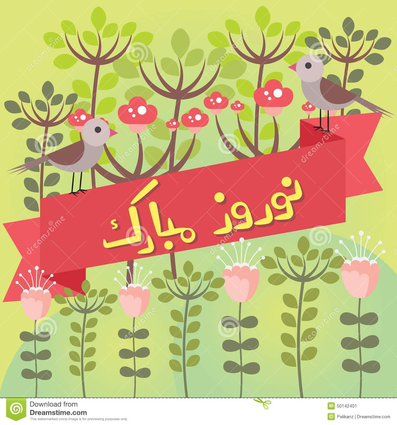 Iranian New Year Greetings Happy Nowruz Message In Farsi Language