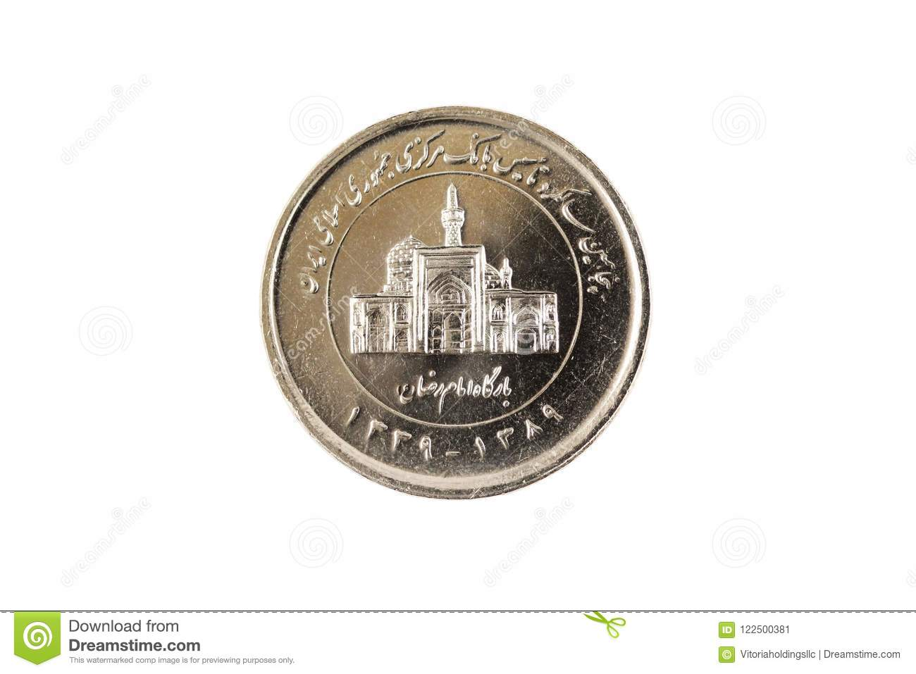 Iranian 5000 Rial coin on white