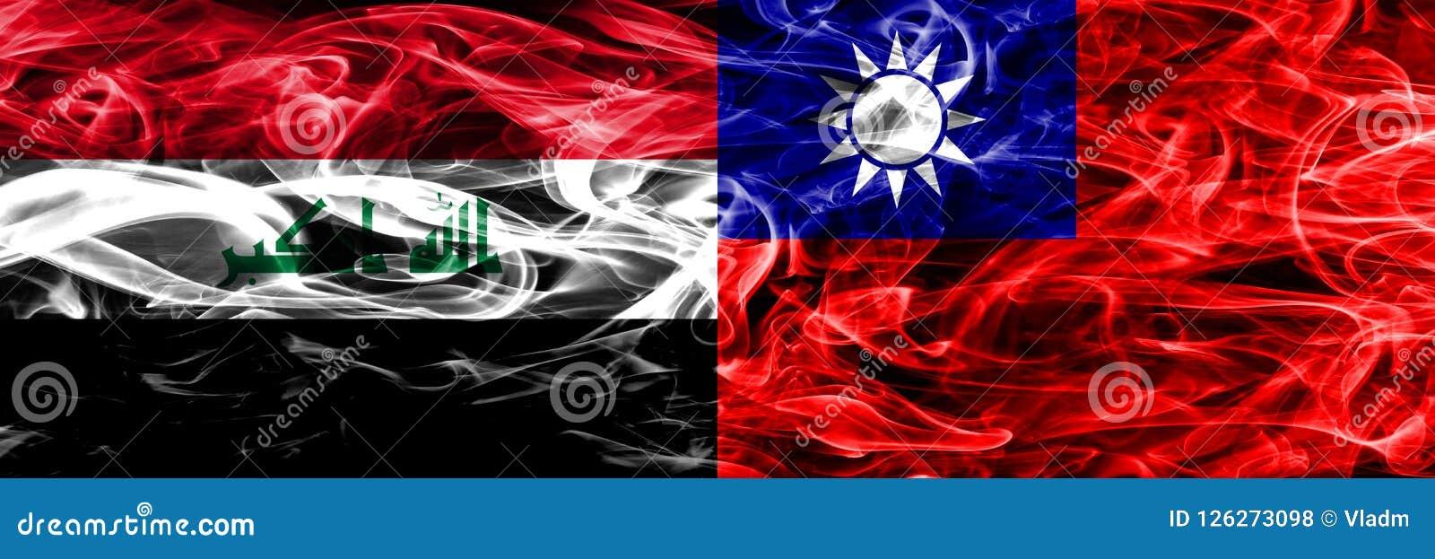 Iraq contra las banderas coloridas del humo del concepto de Taiwán colocadas de lado a lado Ilustración del Vector