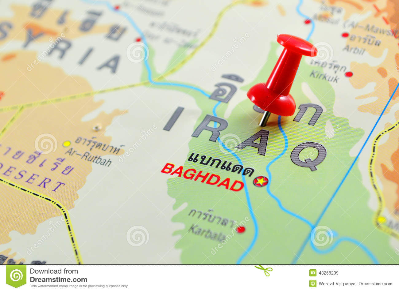 Iraq map stock image  Image of baghdad, location, petrol