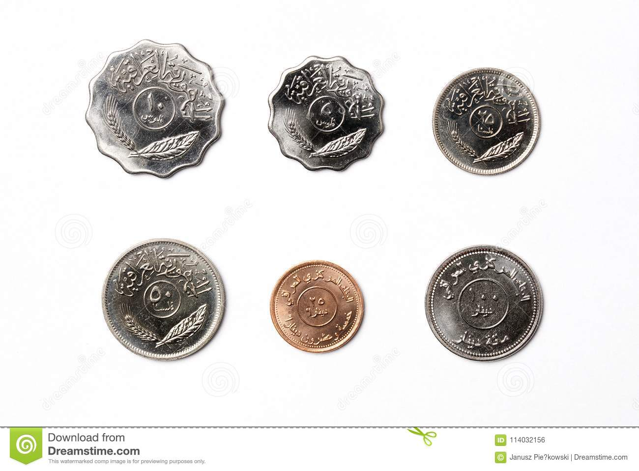 Iraqi Coins On A White Background Stock Photo Image Of Iraq Coin