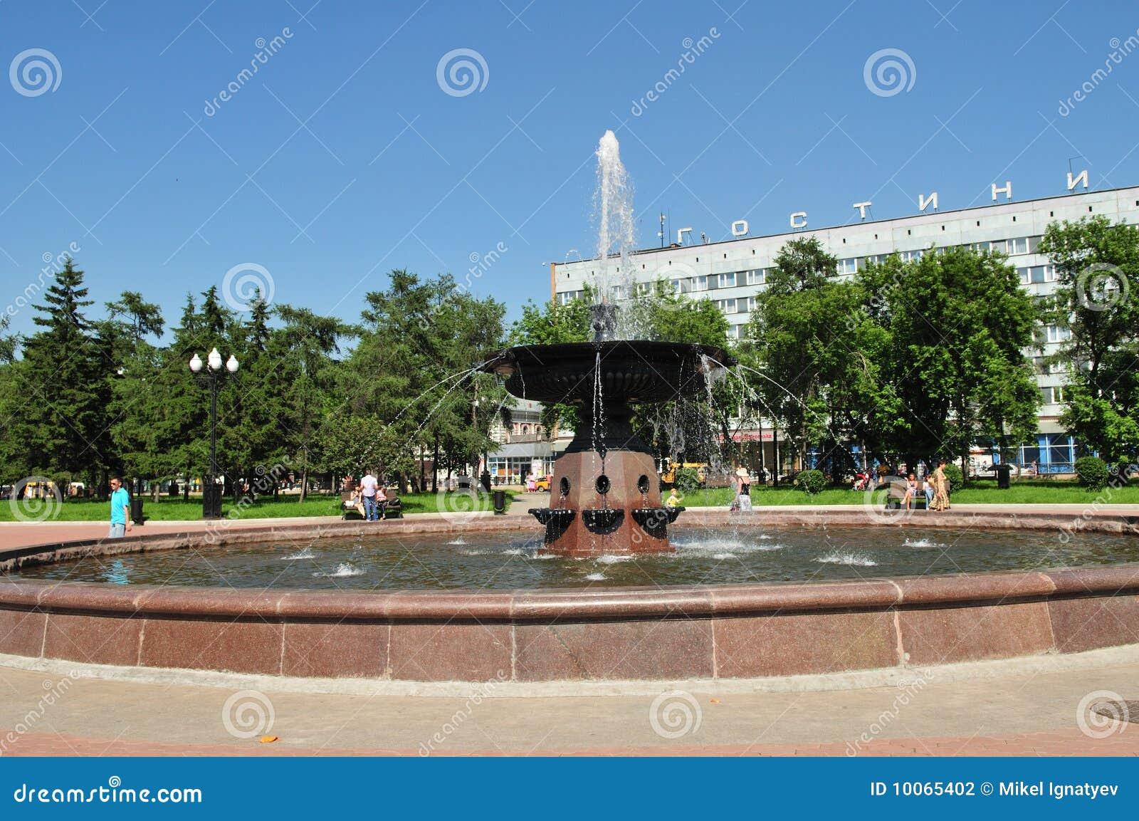 Irkutsk. Em uma fonte
