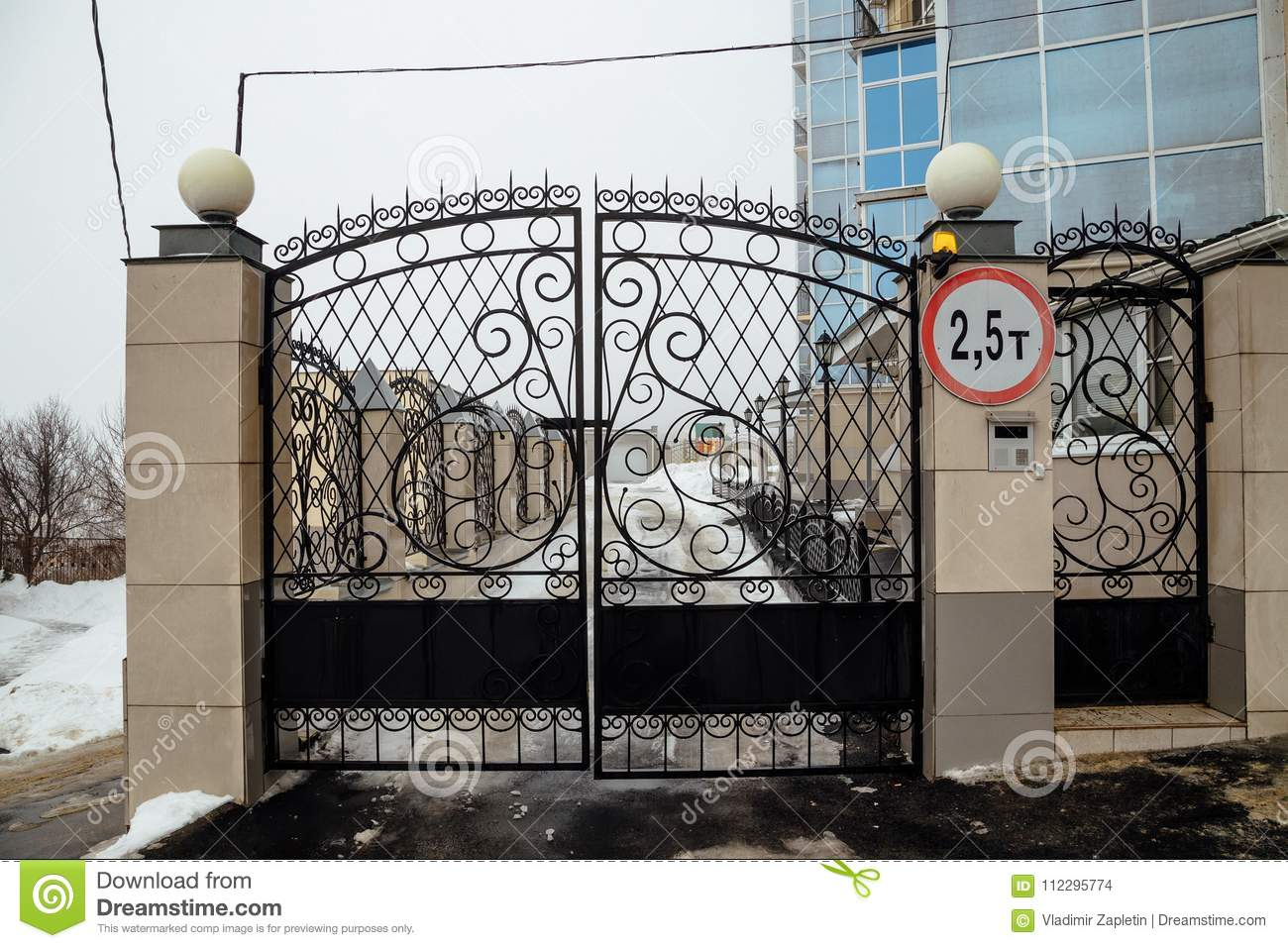 Iron Gates With Lattice  Entrance To Luxury Residential Area
