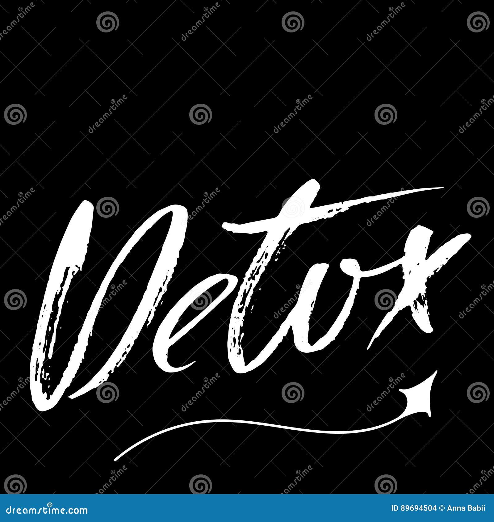 Iscrizione indicata da lettere della mano detox Iscrizione dell inchiostro spazzolata mano Calligrafia moderna della spazzola Ill
