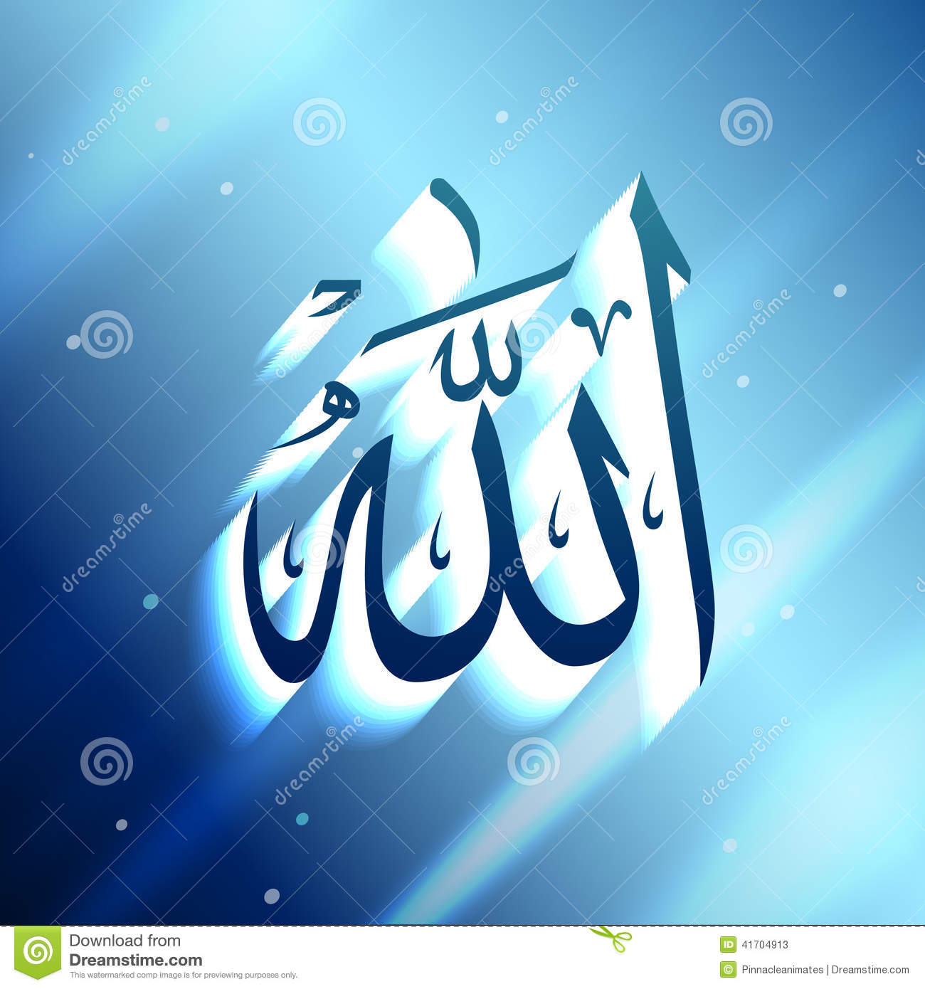 Islam Allah Background Stock Vector Image: 41704913 - 1300x1390 - jpeg