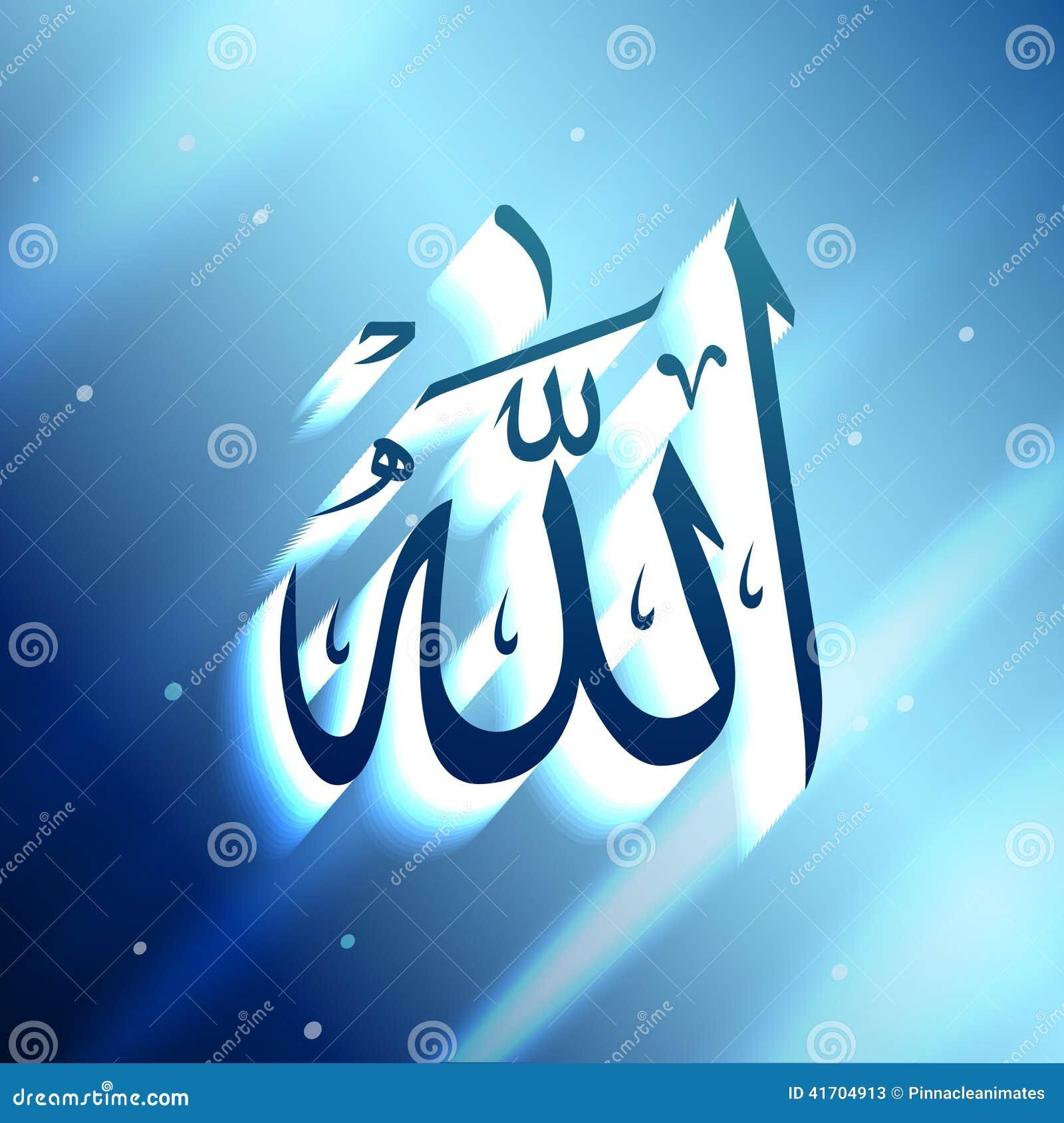 Download 920+ Background Islami Modern HD Gratis
