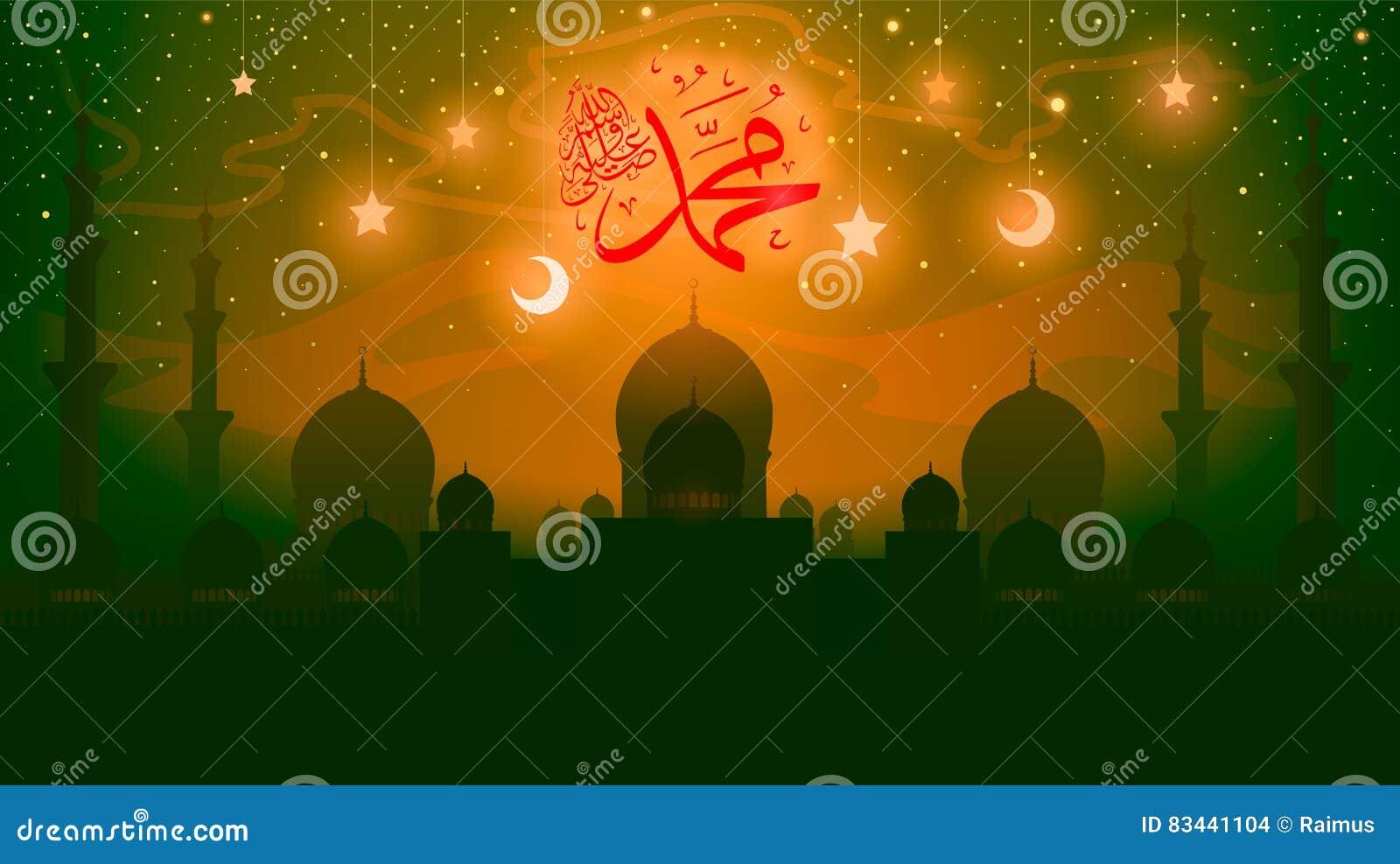 Islam De Verjaardag Van De Vrede Van Helderziendemuhammad Is Op Hem