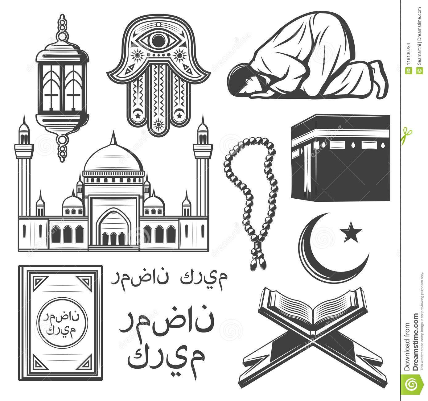 Islam Icon With Religion And Culture Symbol Stock Vector