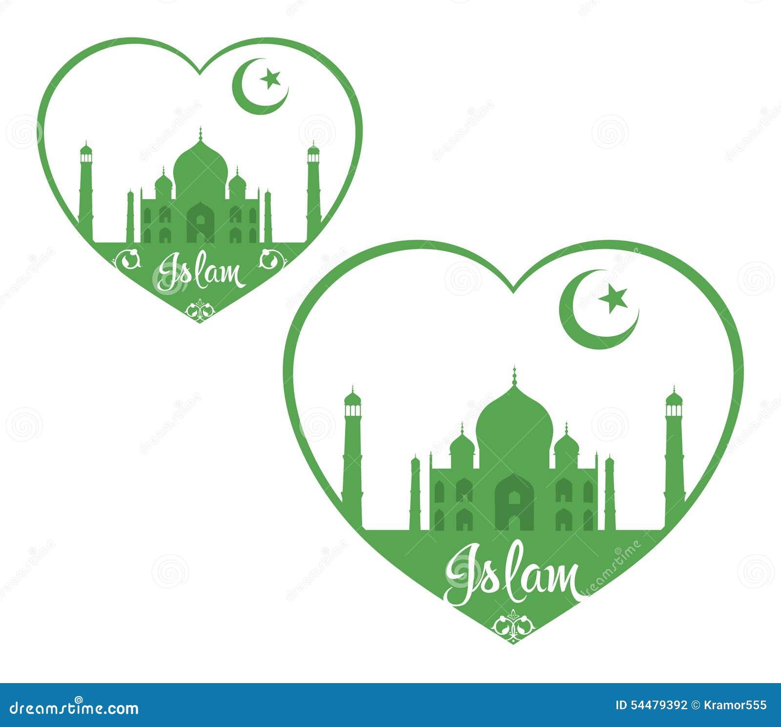 Islam Stock Vector - Image: 54479392