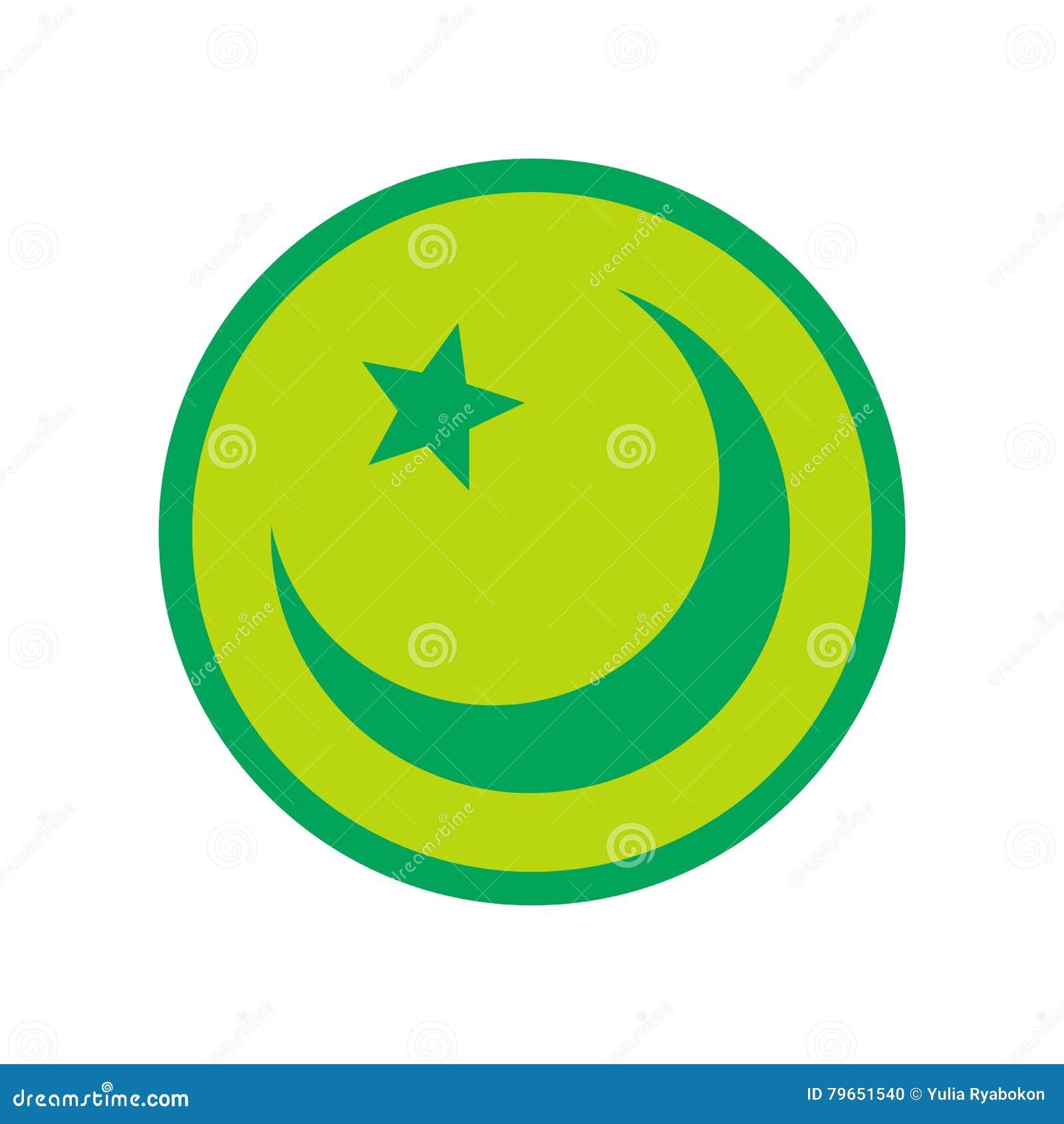 Islam Symbol Flat Icon Stock Vector Illustration Of Plain 79651540