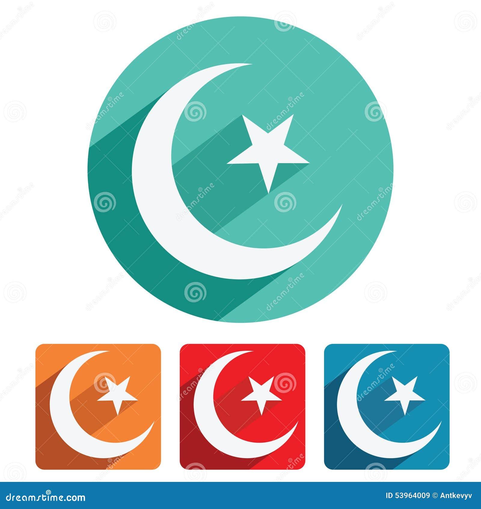 Islam Symbol Icon Flat Design Stock Vector Illustration Of Icon