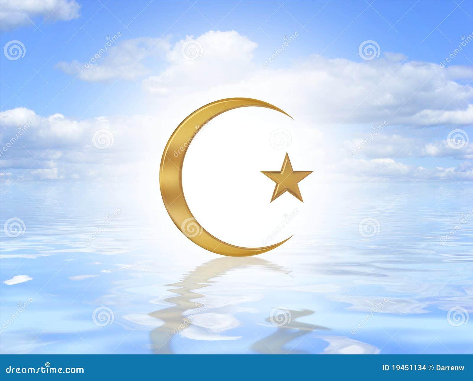 Islam Symbol On Water Stock Illustration Illustration Of Clouds