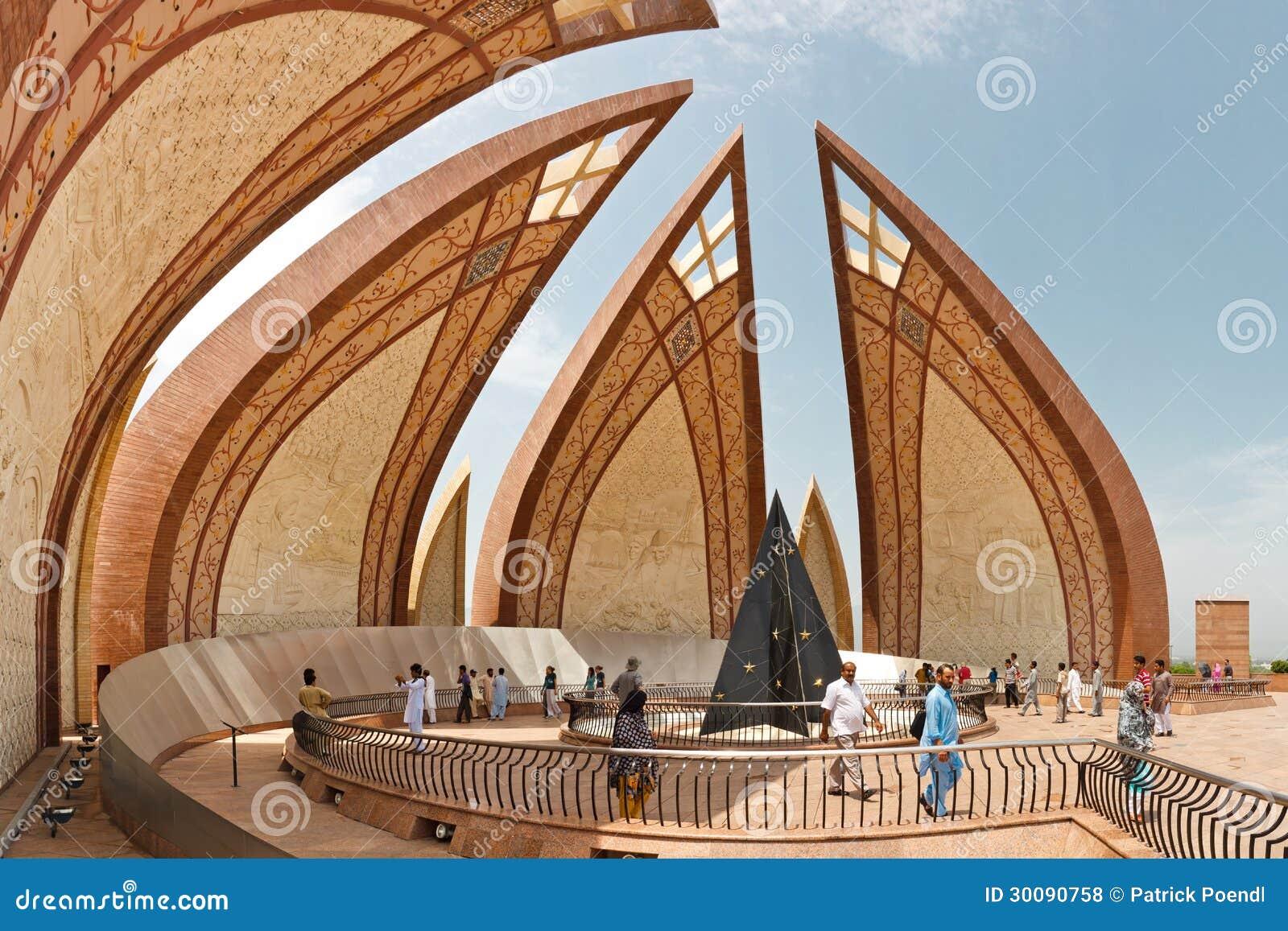 Touristes au monument du Pakistan, Islamabad