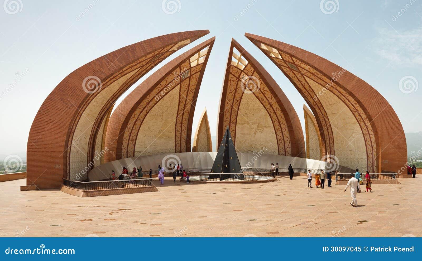 Le monument du Pakistan à Islamabad