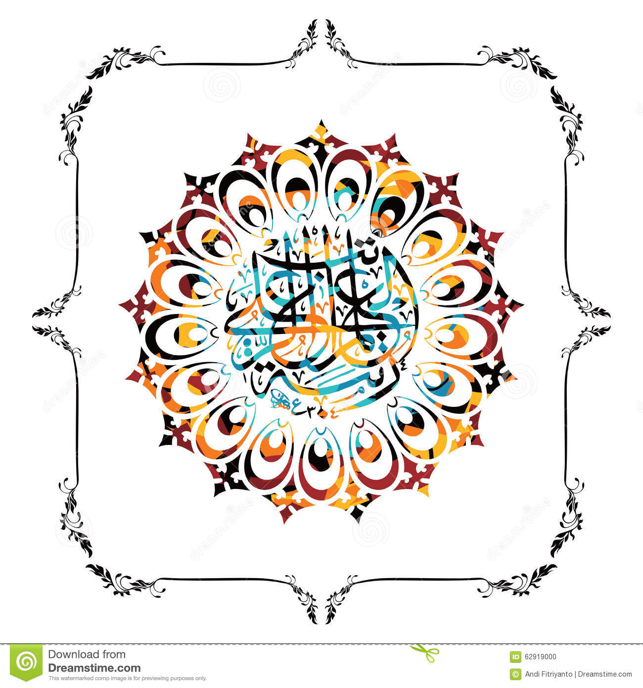 Islamic Abstract Calligraphy Art Vector Illustration