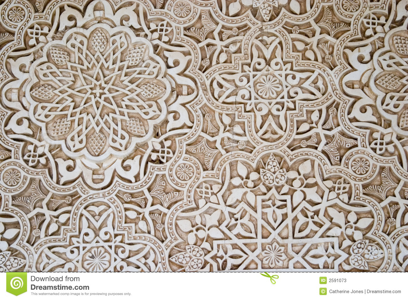 islamic art and architecture stock photos - image: 2591073