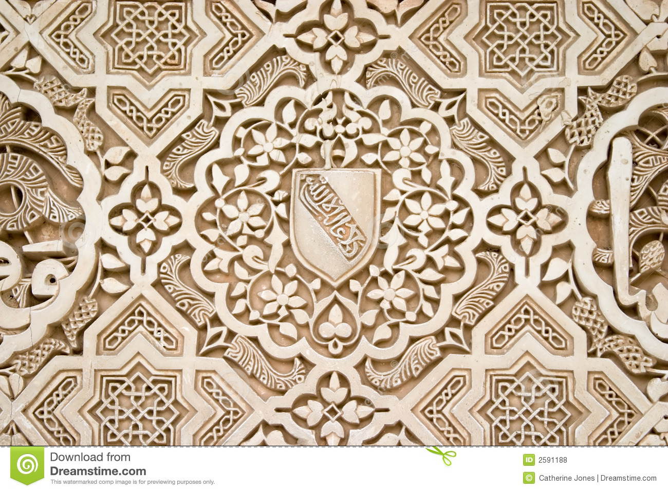Royalty Free Stock Photos: Islamic art and architecture