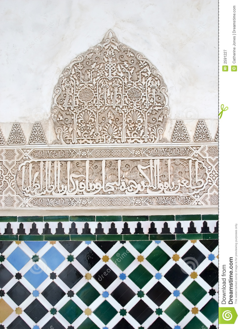 Islamic Art And Architecture Royalty Free Stock Photography ...