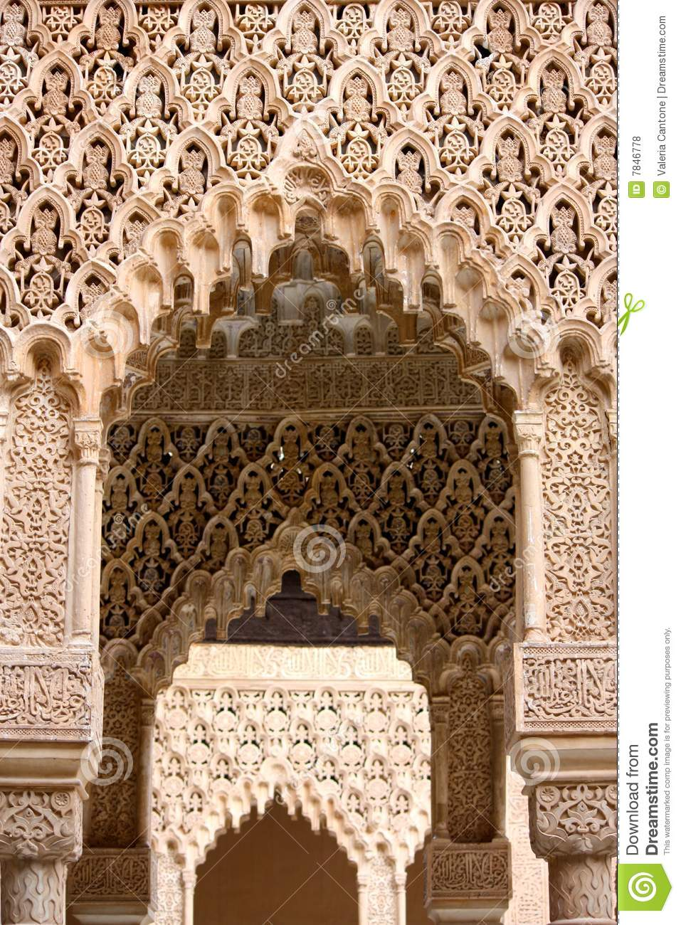 islamic art and architecture, alhambra in granada royalty free