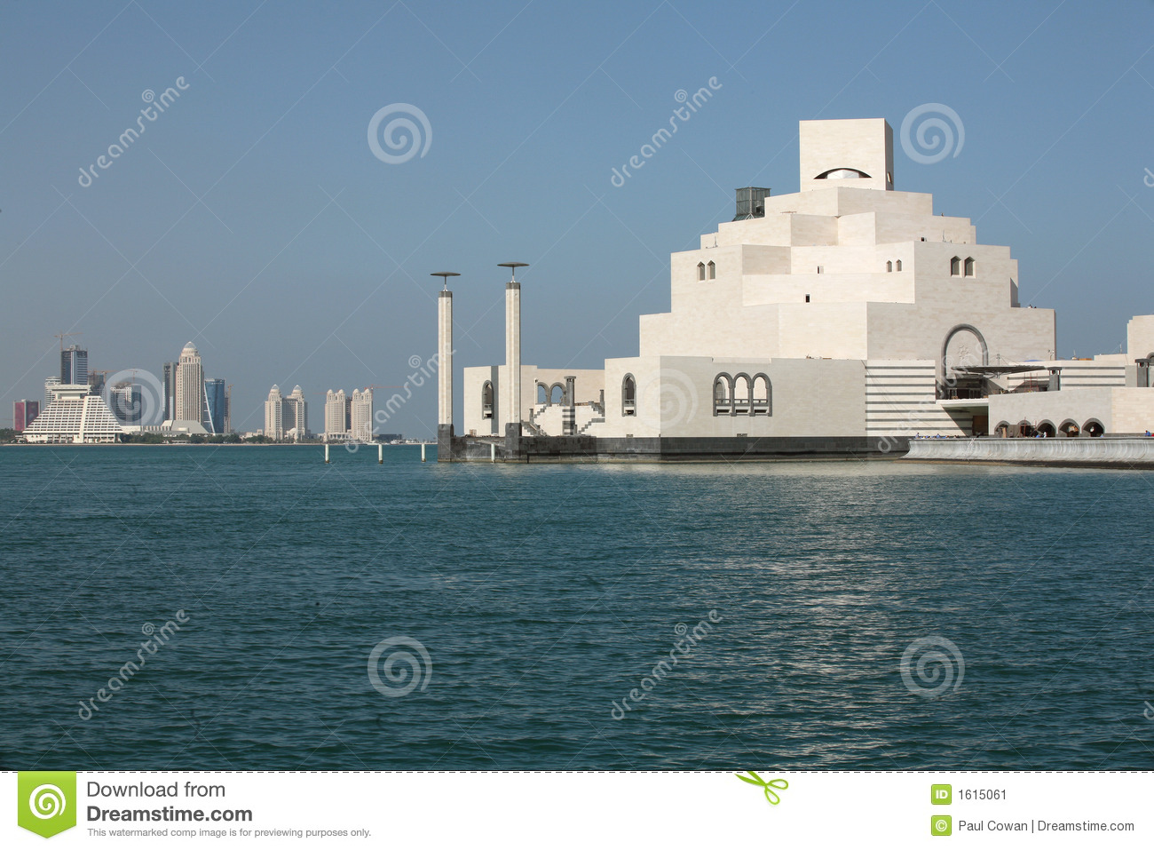 Islamic Art Museum, Doha