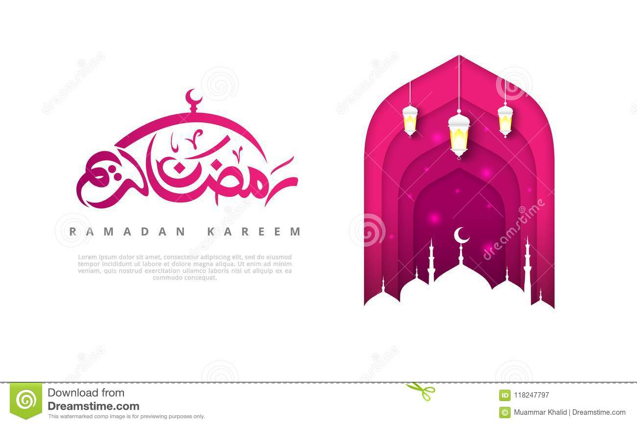 Islamic Beautiful Design Template  Mosque With Lanterns On White