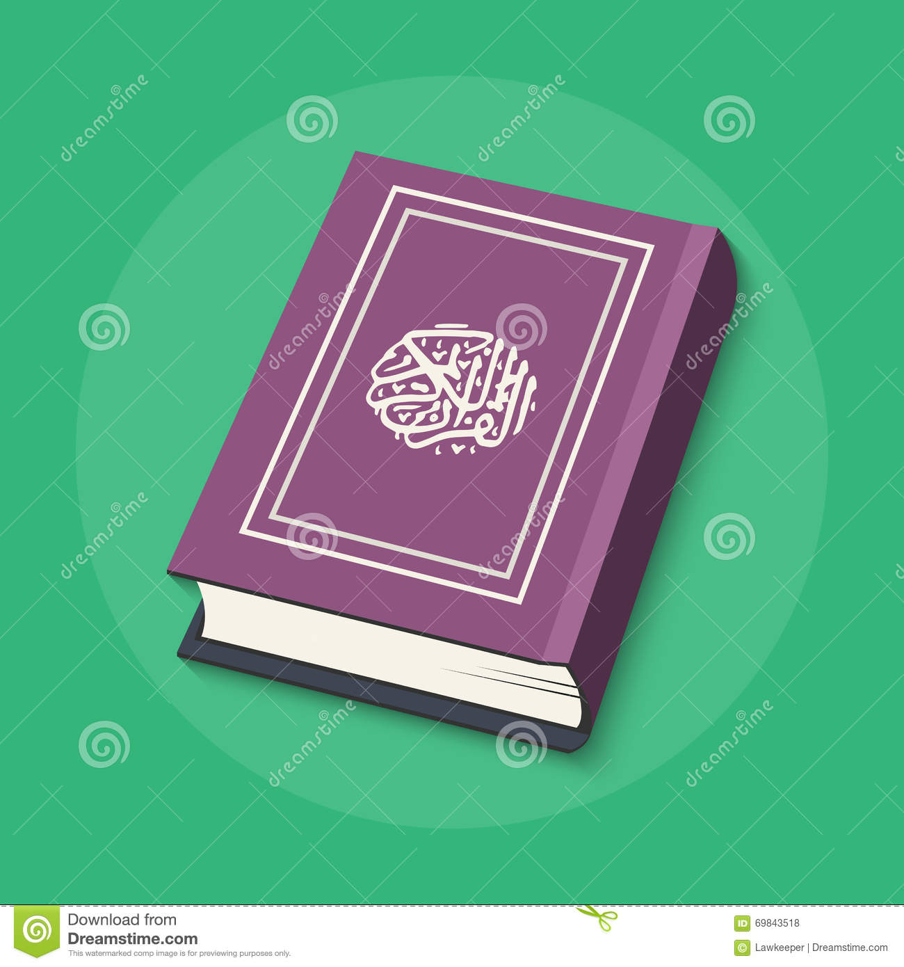 Islamic Book Holy Quran stock vector  Illustration of