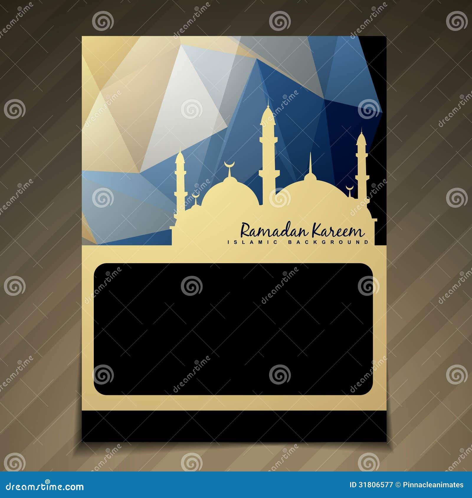 Islamic Brochure Deesign Stock Vector Image Of Mosque