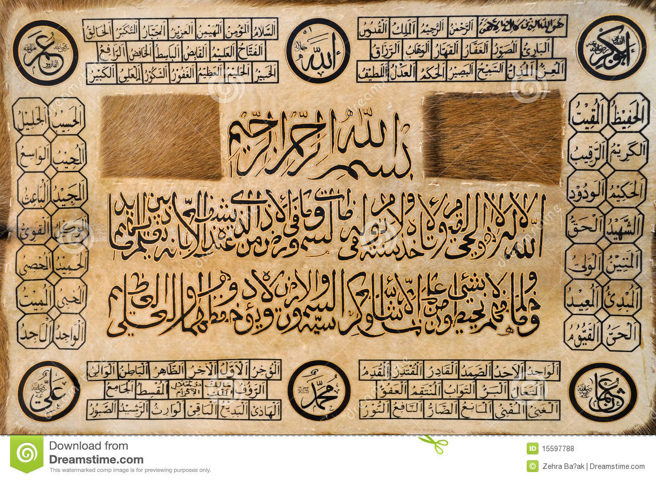 Popular Wallpaper Marble Calligraphy - islamic-calligraphy-15597788  Pictures_866065.jpg