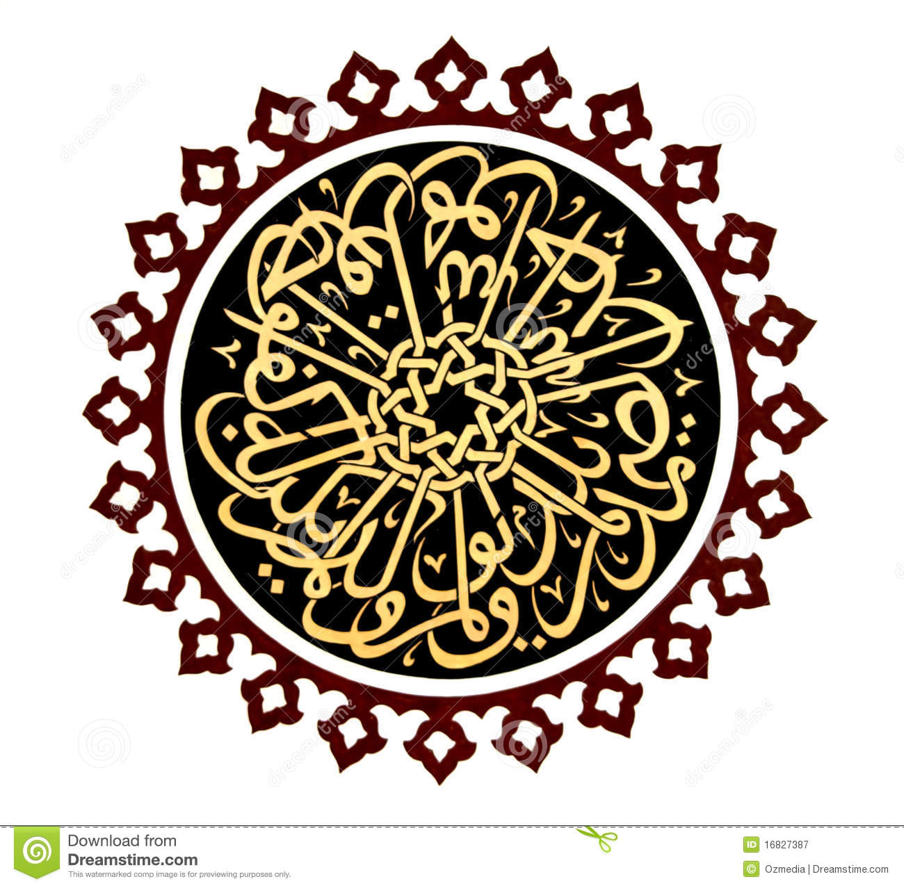 """Muslim calligraphy"""" stock image and royalty-free vector files on."""
