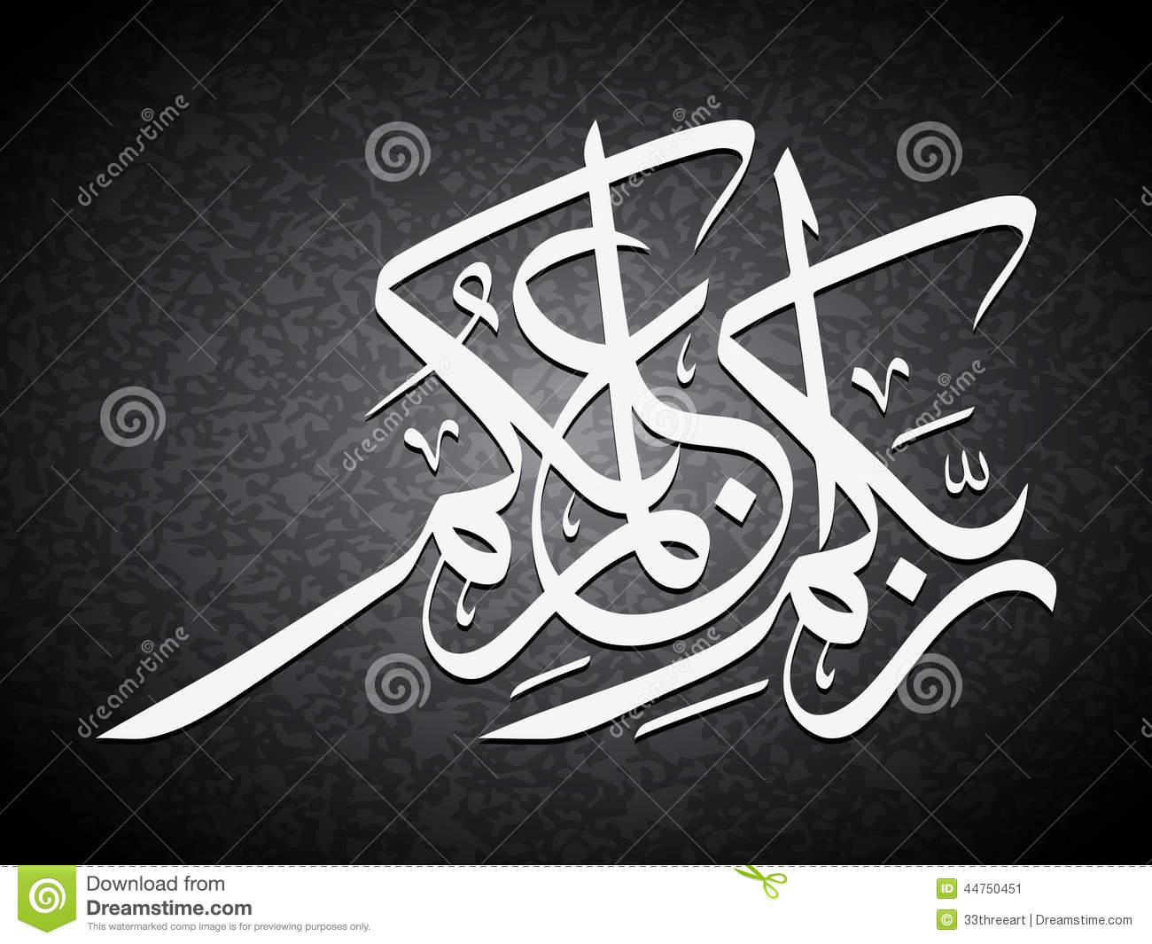 Islamic Calligraphy Arabic Design 37