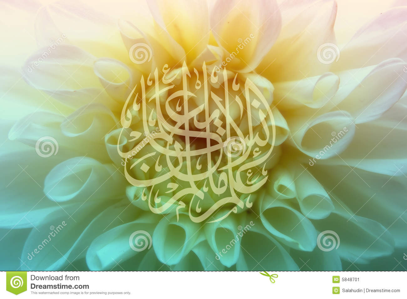 Islamic calligraphy on flower stock image