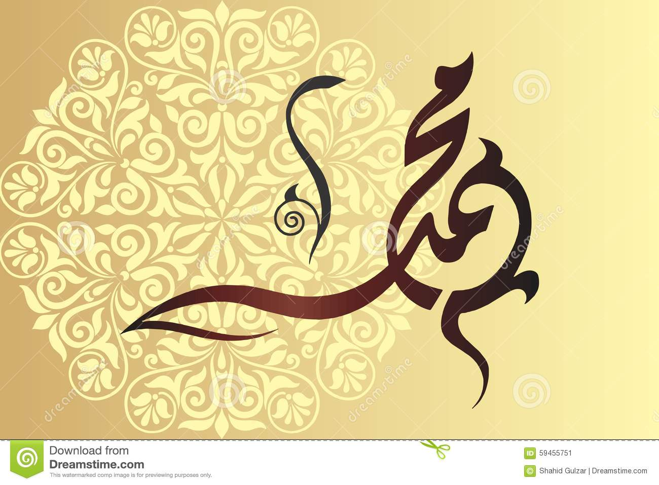 Islamic Calligraphy Ornamental Background Muhammad Stock