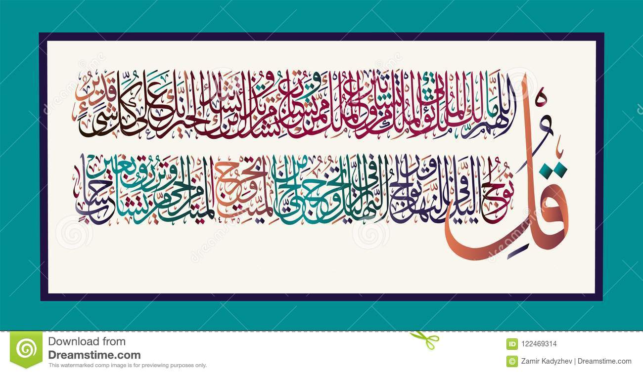 surah al imran audio download