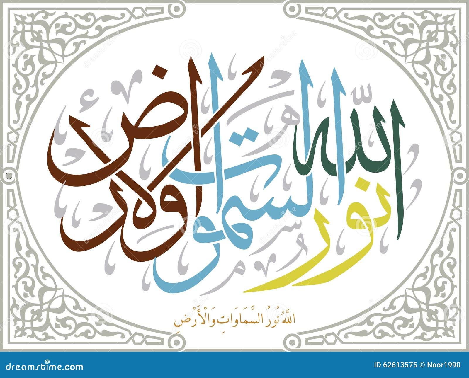 two arabic