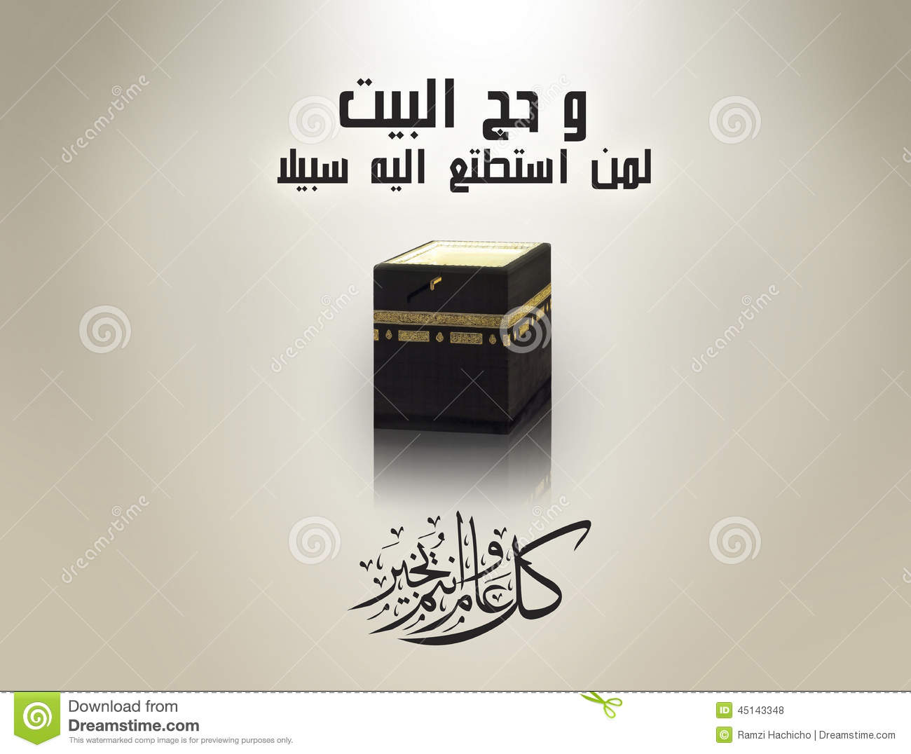 Islamic Concept Of Adha Greeting Kaaba Holy Month For Hajj In