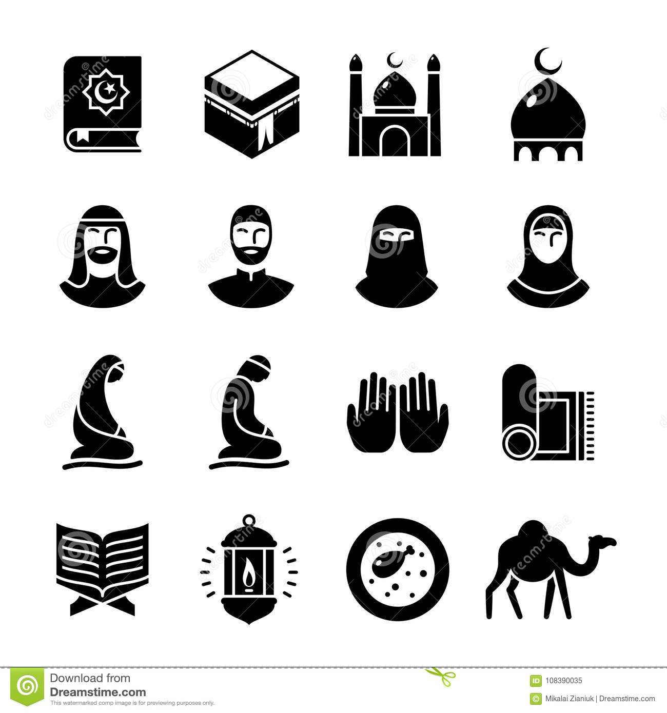 Islamic Culture Glyph Icons Set Stock Vector Illustration Of