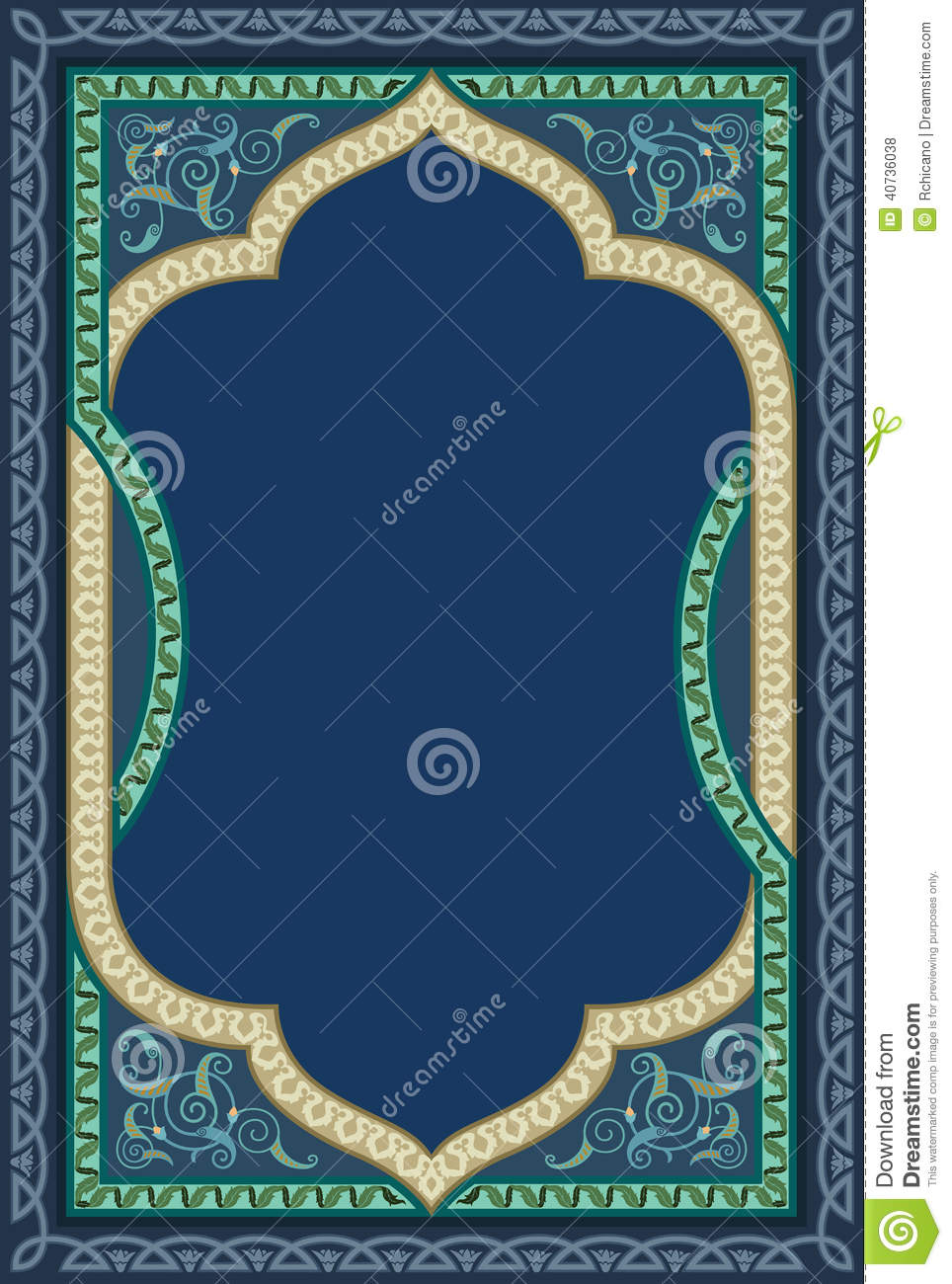 Islamic decorative art