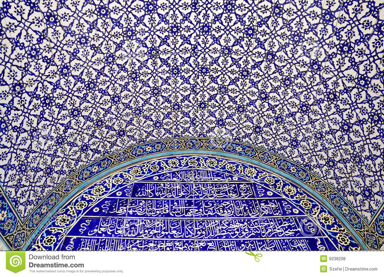 Islamic Design. Royalty Free Stock Photos - Image: 9238208